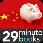 Chinas Economic Journey - 29 Minute Books - Audio
