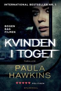 Kvinden i toget (e-bog) af Paula Hawk