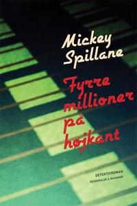 Fyrre millioner på højkant (e-bog) af
