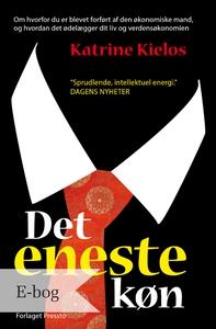 Det eneste køn (e-bog) af Katrine Kie