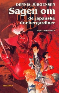 Spøgelseslinien #1: Sagen om de japanske dræbergardiner (e-bog) af Dennis Jürgensen