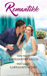 Kjærlighet på Kallos / Kjærlighetens dag (ebo