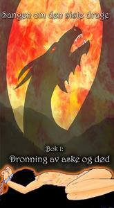 Sangen om den siste drage (ebok) av Anne Olga