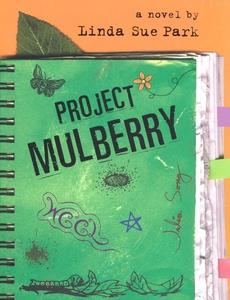 Project Mulberry (e-bok) av Linda Sue Park