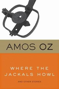 Where the Jackals Howl (e-bok) av Amos Oz