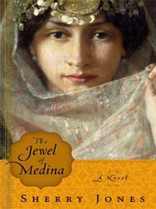 The Jewel of Medina eBook (e-bok) av Sherry Jon