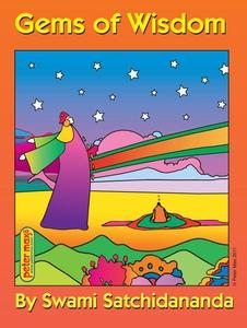 Gems of Wisdom (e-bok) av Swami Satchidananda