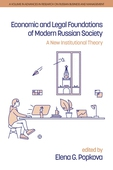 Economic and Legal Foundations of Modern Russian Society