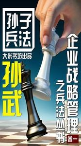 Art of War (e-bok) av DaMi BookShop