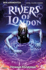Rivers of London (e-bok) av Ben Aaronovitch, An