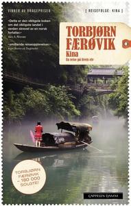 Kina (ebok) av Torbjørn Færøvik