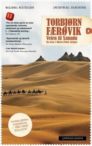 Veien til Xanadu (ebok) av Torbjørn Færøvik