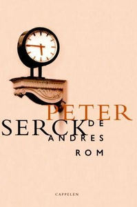 De andres rom (ebok) av Peter Serck