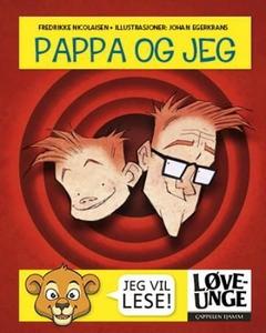 Pappa og jeg (interaktiv bok) av Fredrikke Ni