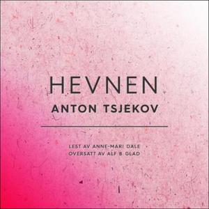 Hevnen (lydbok) av Anton Tsjekhov