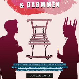 Drømmen (lydbok) av Vigdis Hjorth