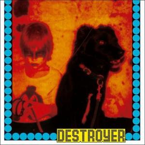 Destroyer (lydbok) av Lars Ramslie