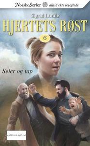 Seier og tap (ebok) av Sigrid Lunde