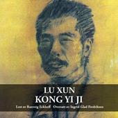 Kong Yi Ji