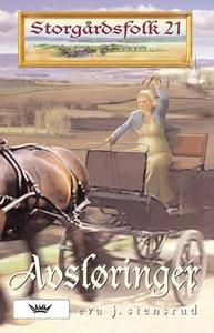 Avsløringer (ebok) av Eva J. Stensrud