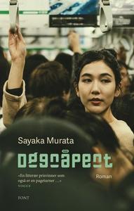 Døgnåpent (ebok) av Sayaka Murata