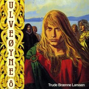 Renkespill (lydbok) av Trude Brænne Larssen