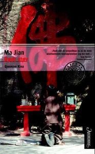 Rødt støv (ebok) av Jian Ma