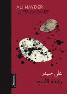 Lukta av svart (ebok) av Ali Hayder