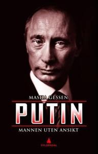 Putin (ebok) av Masha Gessen