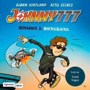Mission 2: Hongkong (lydbok) av Bjørn Sortlan