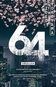 64 (ebok) av Hideo Yokoyama