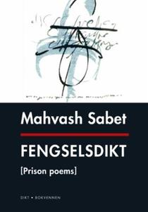 Fengselsdikt (ebok) av Mahvash Sabet