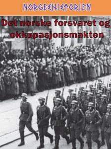 Det norske forsvaret og okkupasjonsmakten (eb