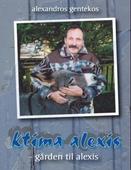 Ktima Alexis
