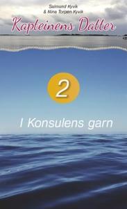 I konsulens garn (lydbok) av Salmund Kyvik, N