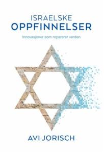 Israelske oppfinnelser (ebok) av Avi Jorisch