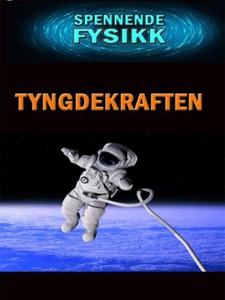 Tyngdekraft (ebok) av Edward Alan Kurtz