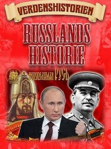 Russlands historie (ebok) av Victoria Turner