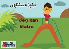 Jeg kan klatre Urdu-norsk