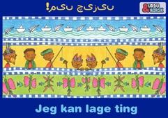 Jeg kan lage ting Urdu-norsk