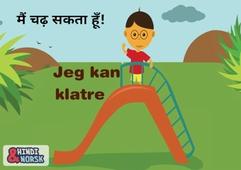 Jeg kan klatre Hindi-norsk