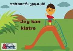 Jeg kan klatre Tamil-norsk