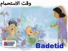 Badetid Arabisk-norsk
