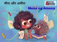 Mena og Amena