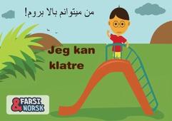 Jeg kan klatre Farsi-norsk
