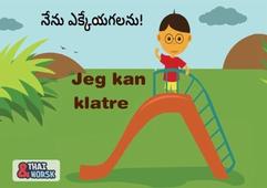 Jeg kan klatre Thai-norsk