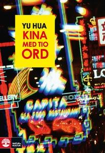 Kina med tio ord (e-bok) av Yu Hua