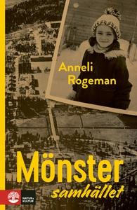 Mönstersamhället (e-bok) av Anneli Rogeman