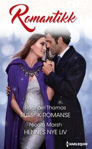 Russisk romanse ; Hennes nye liv (ebok) av Ra