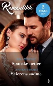 Spanske netter ; Seierens sødme (ebok) av Kim